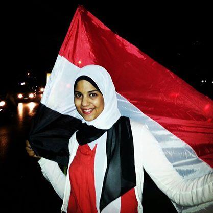 Love Love Egypt