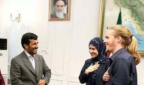 Debu in Iran